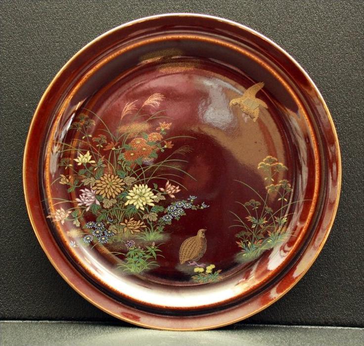 Zierteller Japan, Porzellan Marke: unbekannt Im Spiegel Vögel im garten  Maße:  Durchmesser 26,8 cm Zustand: Gut