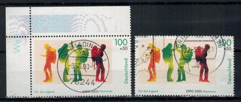 2000 , MiNr. 2118 o, 1x2118 o mit Randstreifen   Zustand: I-II