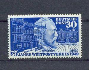 1949, 9. Okt. 75 Jahre Weltpostverein, 116**, 30 Pf., M€ 70,--