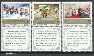 1979, Int. Jahr des Kindes (I). Satz 5W mit Zf.,Minr.1835-1839 gest.