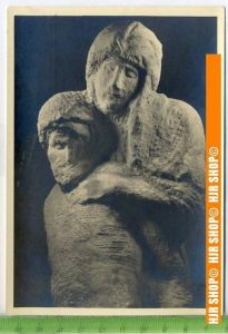 """""""Michelangelo, Pieta Rondanini"""", um 1950/1960  Ansichtskarte  ungebrauchte Karte"""