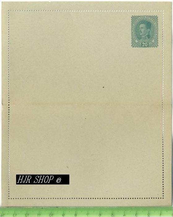 Kartenbrief, Kaiser+Königl. Post 20 Heller, grün Postfrisch, Brief ohne Aufdruck