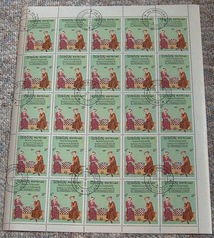 Bogensammlung Laos, 1984 Schachverband, Mi.Nr.729 gest. 25 Marken 2K
