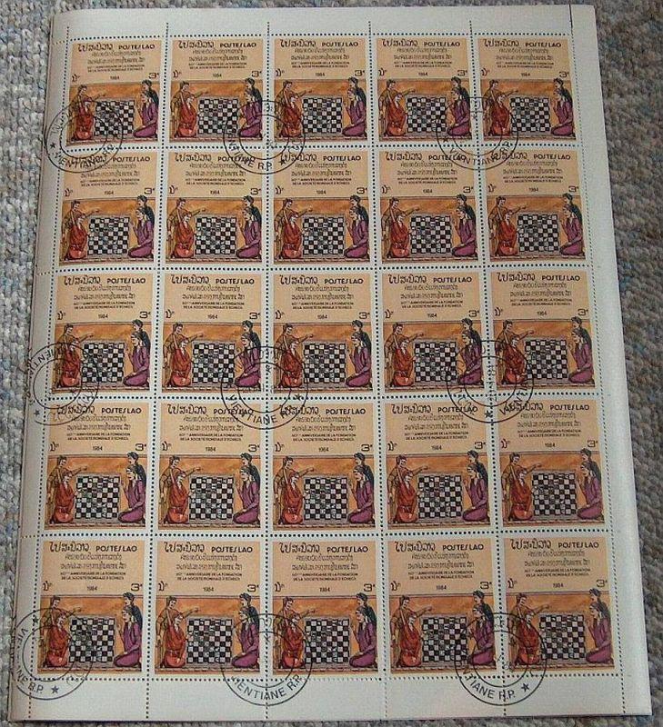 Bogensammlung Laos, 1984 Schachverband, Mi.Nr.731 gest. 25 Marken 3K