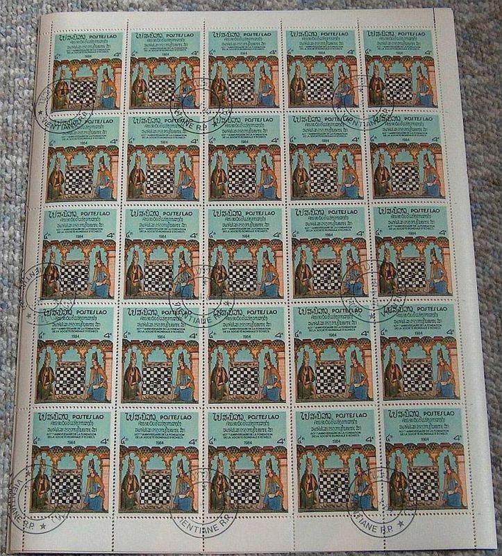Bogensammlung Laos, 1984 Schachverband, Mi.Nr.732 gest. 25 Marken 4K