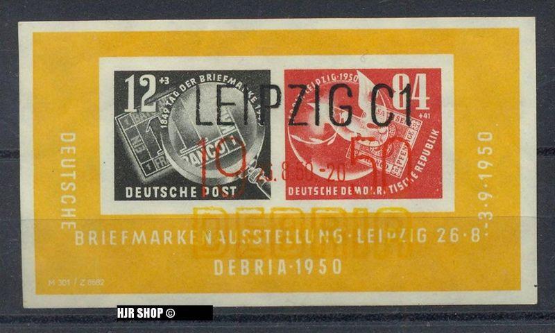 Debria Block mit Sonderstempel DDR 1950 Mich.Nr. 7. Michelwert 140 Euro