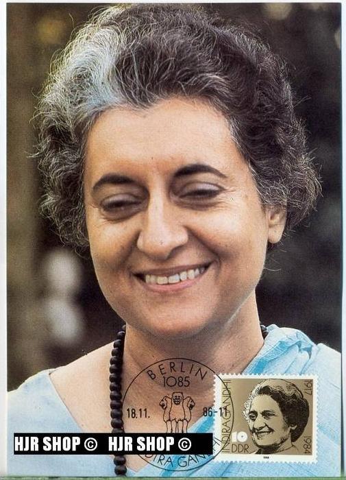 Autor. MC 1986/MiNr.3056/18.11.1986, Indira Gandhi