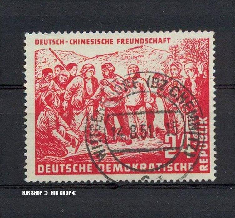 1951, Deutsch-chinesische Freundschaft, MiNr. 287 gest.