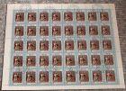 1984 Bogensammlung Laos, Gemälde, Mi.Nr. 738 gst., 40 Marken 2K