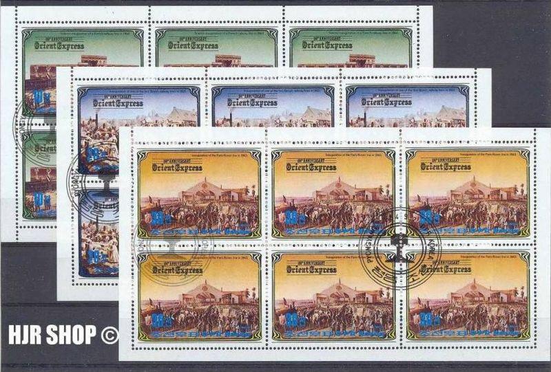 1984 Korea,3 x Kleinbögen, Orient Express, gestempelt, auf Steckkarte