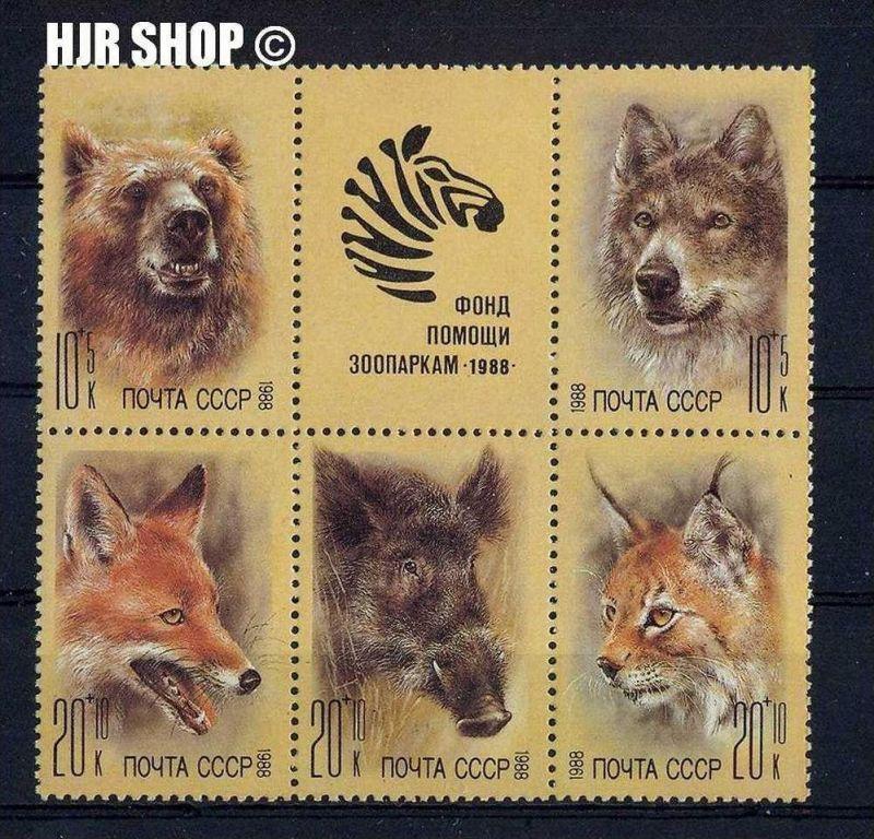 1988, Kleinbogen Wildtiere gest.,