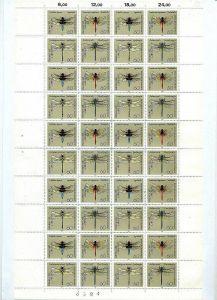 Bund, 1991 Heimische Libellen, 1946 – 1949 ** kompletter Bogen postfrisch mit diversen Plattenfehlern
