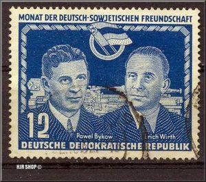 1951,1./15. Dez. Deutsch-sowjetische Freundschaft, Minr. 296 gest.