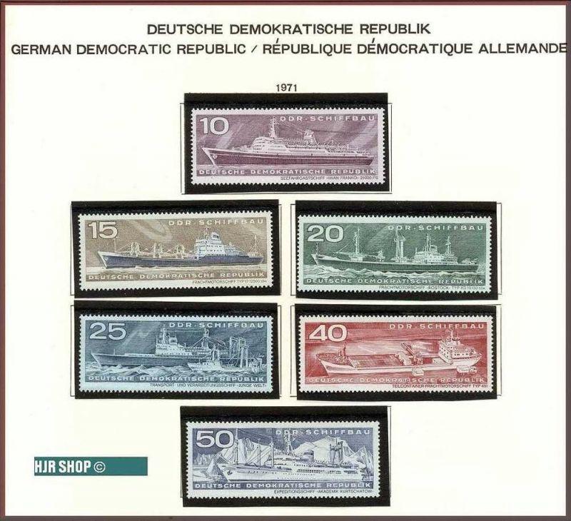 1971, DDR, Marken **.