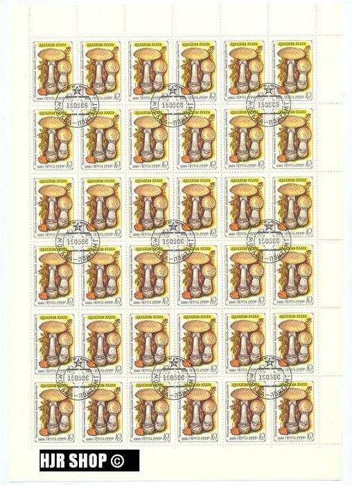 Bogen 36 W, 1985, 15. Mai. Giftpilze (Pantherpilz) MiNr.5605, gest..  Zustand: Gut