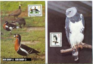 amtl. MK (5-9/1985 ) Vom Aussterben bedrohte Tiere II