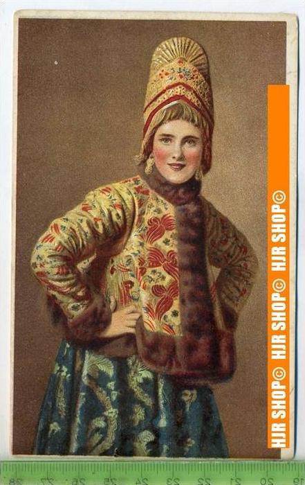 """""""Junge Frau. """", Ansichtskarte  Russische Karte um 1900 ungebrauchte Karte"""