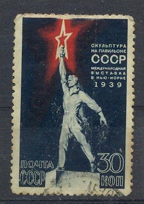 1939, Minr. 693 gest.
