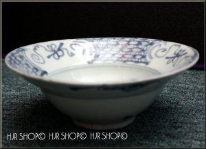 CHINA-Porzellan-Schale aus der Ch'ing-Zeit, K'ang-hsi-Periode, mitte 17.Jh. Marke: Unbekannt, blau Unterglasur Blau weiß