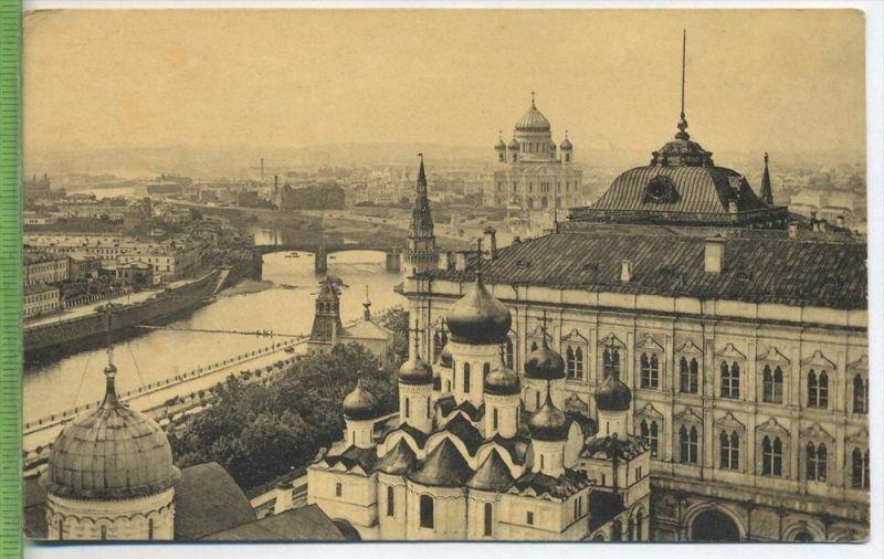 Moskau. Kreml,1910/1920 Verlag:  , POSTKARTE Erhaltung: I-II Karte wird in Klarsichthülle verschickt. (H)