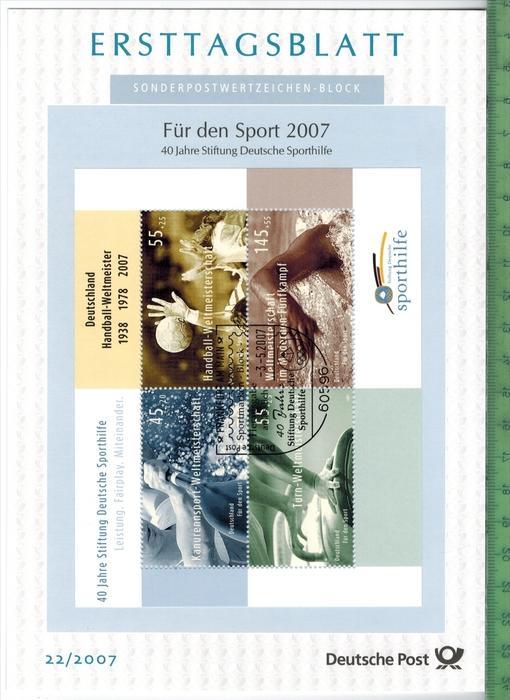 Bund/ETB2007/22 Zustand: I-II
