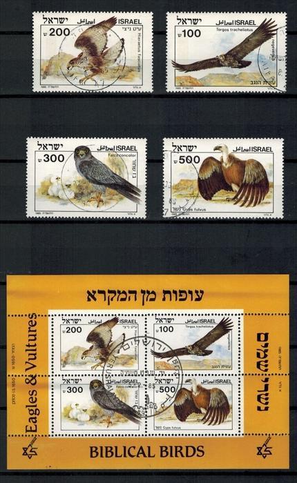Israel 1985, Biblical Birds, Block (o), Satz 4 W, (o)Zustand: Gut