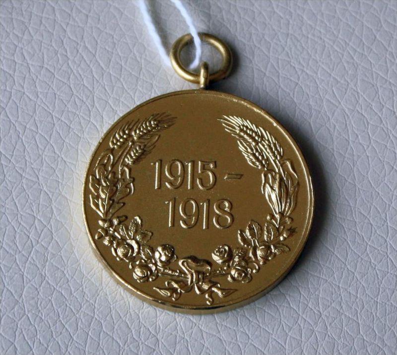 Orden Bulgarien, Kriegserinnerungsmedaille 1915-1918Verliehen von 1933-1939 MetallZustand; Gut