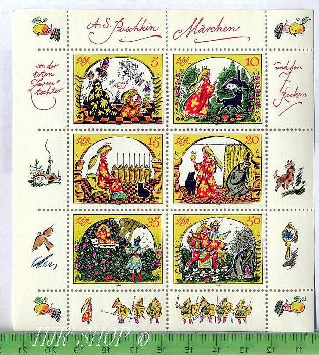Märchen-Kleinbogen 1984 DDR, mit nicht  durchgezähntem linken Rand