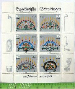 Schwibbogen-Kleinbogen 1986 DDR, Postfrisch,Luxus