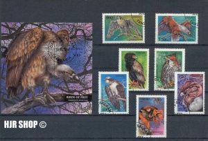 1994 Greifvögel,1xBlock, Satz 7 W gestempelt, auf Steckkarte