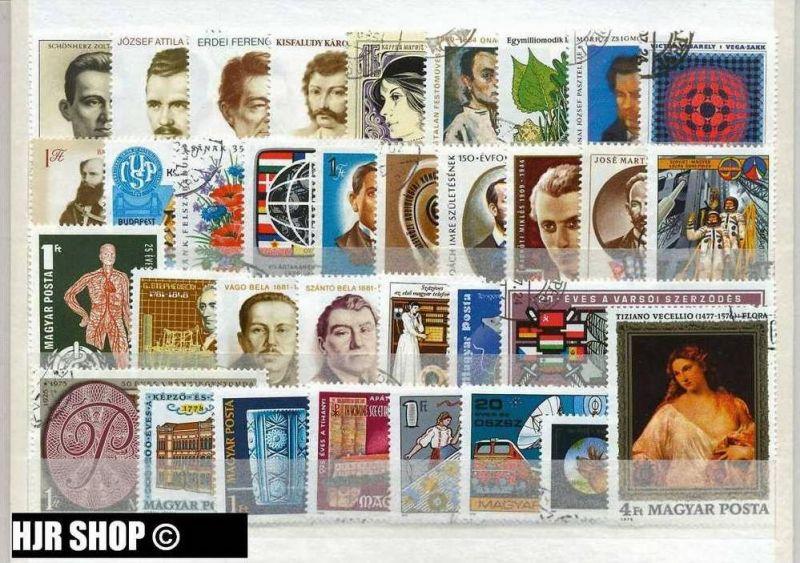 Steckkarte, Ungarn, 34 Marken