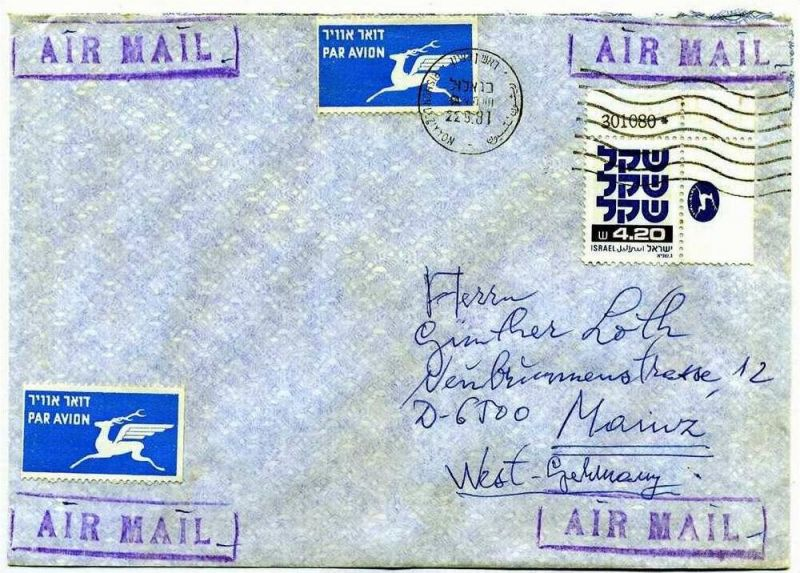 Luftpost-Brief, 22.09.1981, Rishon Lezion – Mainz, 0