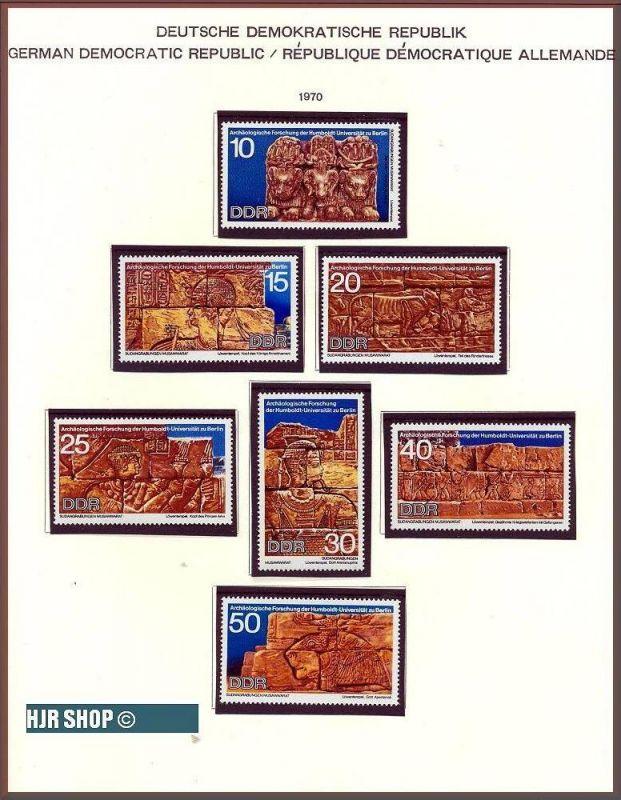 DDR, 1970** 7 Marken