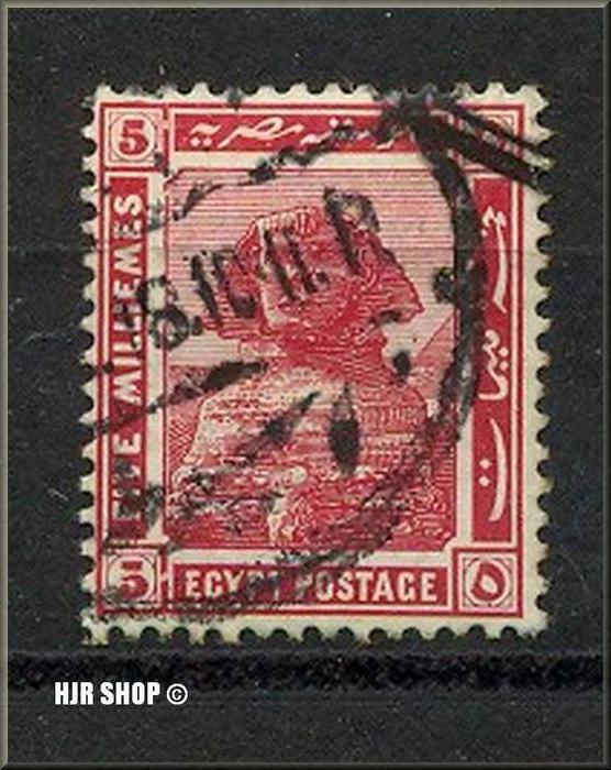 Marke, Ägypten, gest. 18.10.1911, Zustand: gut/ Vers. WW. 0,75 €