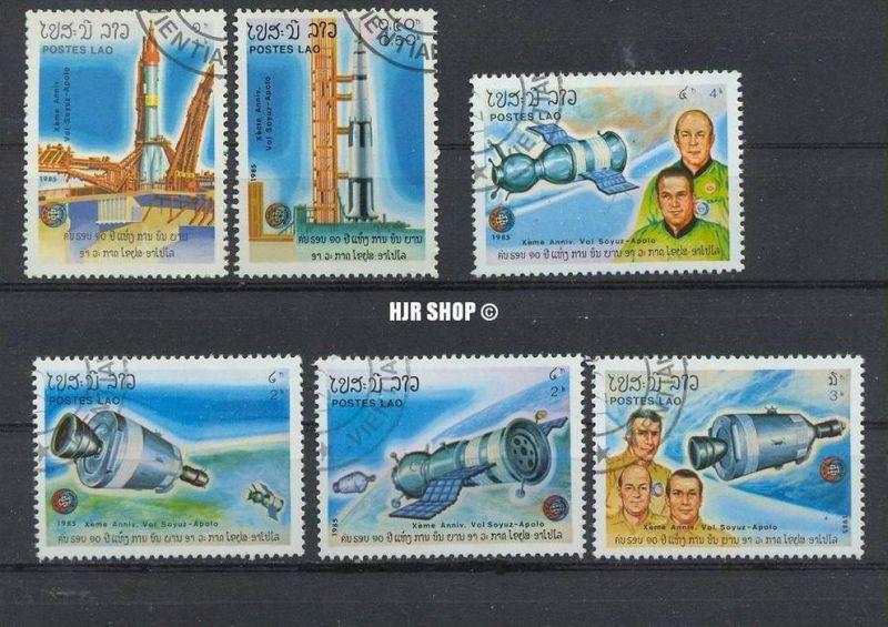 Konvolut, Raumfahrt, Laos 1985, gest. Zustand: Gut 0