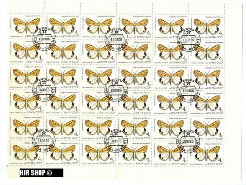 Bogen 36 W., 1984,18. März., Seltene Schmetterlinge, Minr.5584 gest., linker Randstreifen fehlt, Zustand: Gut