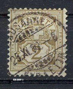 1882, 1. April. Freimarken: Eidgen. Kreuz über Wappenschild (I), MiNr.45- 2C, Gest. Zustand: sehr gut