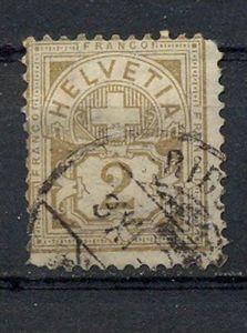 1882, 1. April. Freimarken: Eidgen. Kreuz über Wappenschild (I), MiNr.45- 2C, Gest. Zustand: Gut