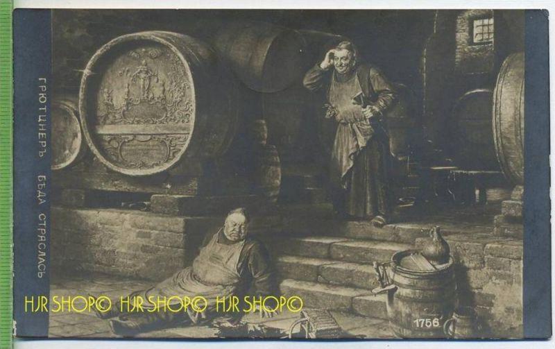 Russische Karte, Grützner  um 1920/1930 Verlag:  Postkarte unbenutzte Karte, Rückseite beschrieben Erhaltung: I-II Karte