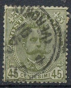 Italien,1889,König Umberto I, MiNr.51 Gest. Zustand: I-II