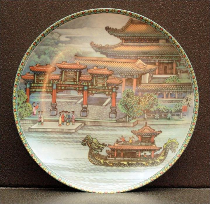 Sammelteller, China Kaiserliche porzellanfabrik Ching-Te Chen Bilder aus dem Sommerpalast Künstler: Zhang Song Mao Porze
