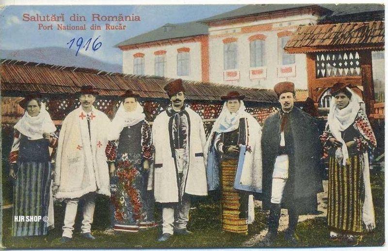 Ansichtskarte, 1916 Salutari din Romania