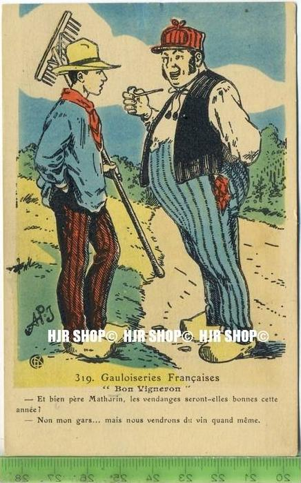 """Karte""  um 1920/1930  , Ansichtskarte ohne Frankatur, ohne Stempel,"