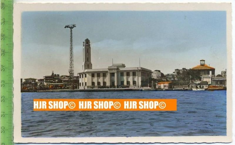 """""""Port Said"""",   Ansichtskarte  ungebrauchte Karte"""