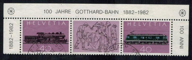 1982, MiNr.1214+1215 Gest., Satz 2 W,Dreierstreifen mit Randstr. Zustand: I-II