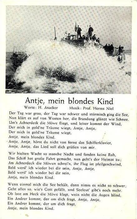 Wehrmachtskarte II WK, Ungelaufen, guter Zustand