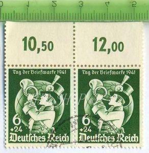 Deutsches Reich Seitenrandstück 1941, 6 + 24 Pf. grün