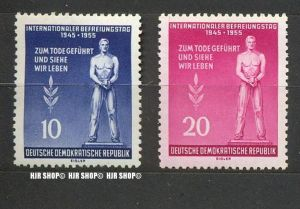 1955,Tag der Befreiung, MiNr.459+460**, Satz 2 W