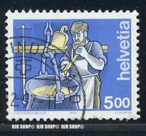 1993, Mensch und Beruf (IV), MiNr. 1510y gest.