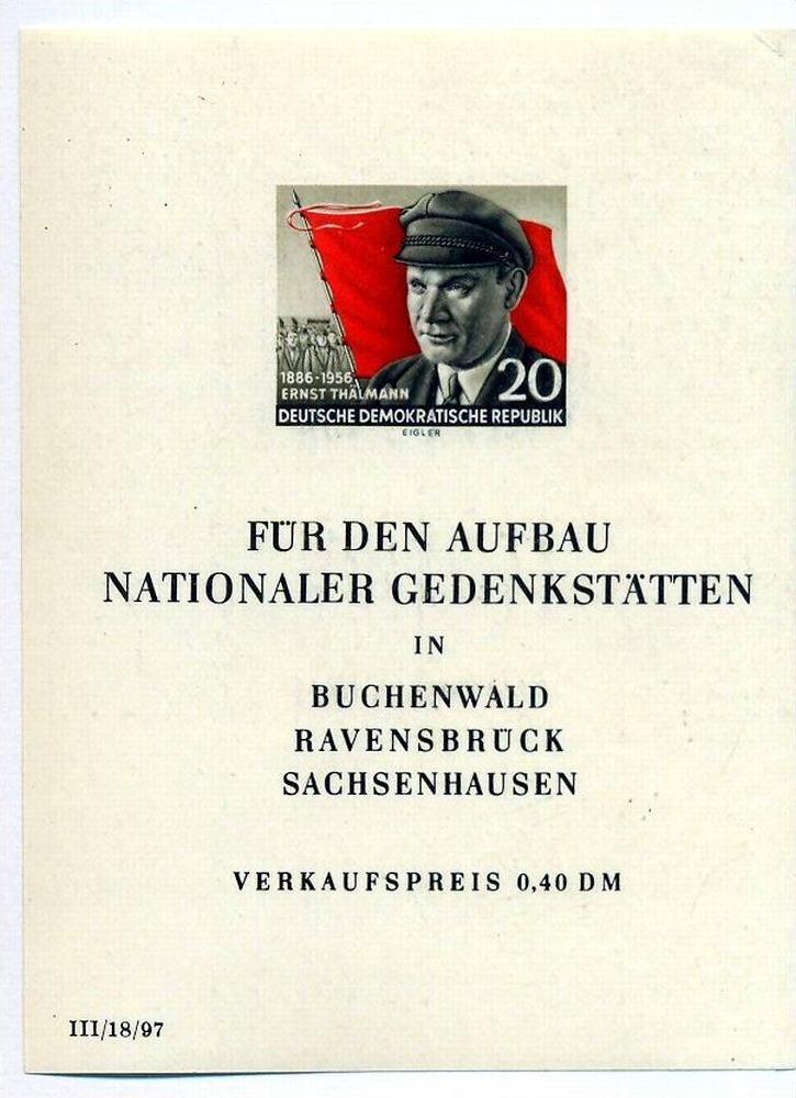 1956,16. April 70. Geburtstag v. Ernst Thälmann, Block 14 0